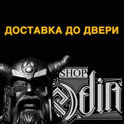 #ЛУЧШЕДОМА